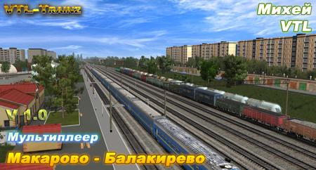 скачать карту для Trainz Simulator 2012 - фото 5
